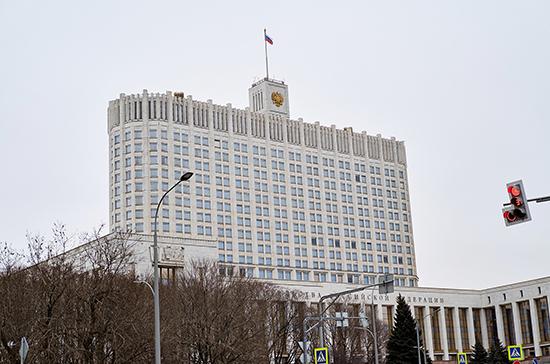 Правительство России готовит меры по поддержке отраслей экономики