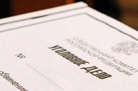 Президент подписал закон о выводе бизнеса из-под статьи об ОПГ