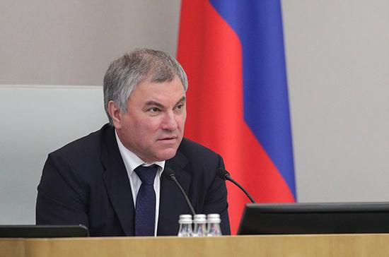Президент поблагодарил депутатов за оперативно принятые законы