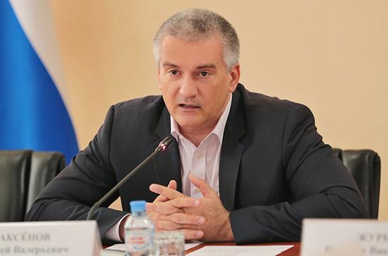 Аксёнов: Крым и Севастополь синхронизировали действия по борьбе с коронавирусом