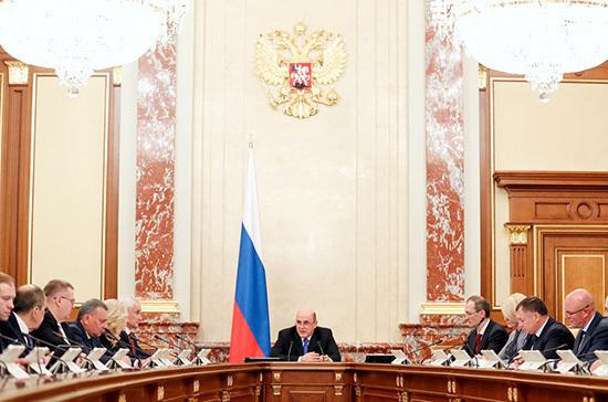 Деловой климат России трансформируют по новым дорожным картам