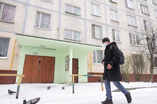 Власти Подмосковья рассказали, как получить пропуск на выход из дома во время карантина