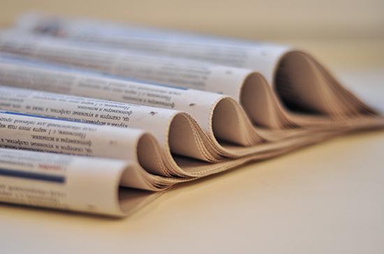Минкомсвязь рекомендовала регионам обеспечить бесперебойную работу печатных СМИ