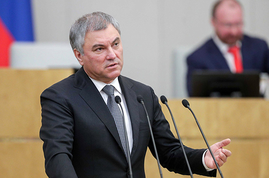 Володин призвал депутатов носить маски, показывая пример окружающим