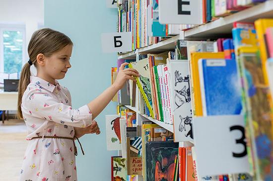 Международному дню детской книги-2020 посвятили «Жажду слова»