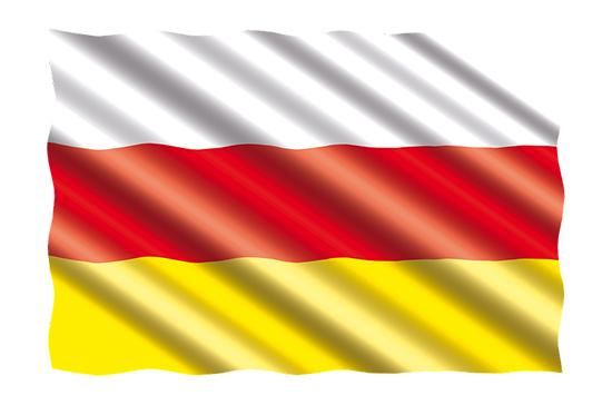 Южная Осетия приостановит пропуск граждан на границе с Россией