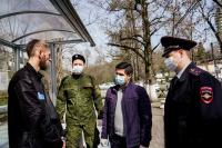 В Сочи мобильные отряды следят за соблюдением карантина