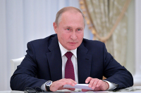 Путин подписал закон о защите и поощрении капиталовложений