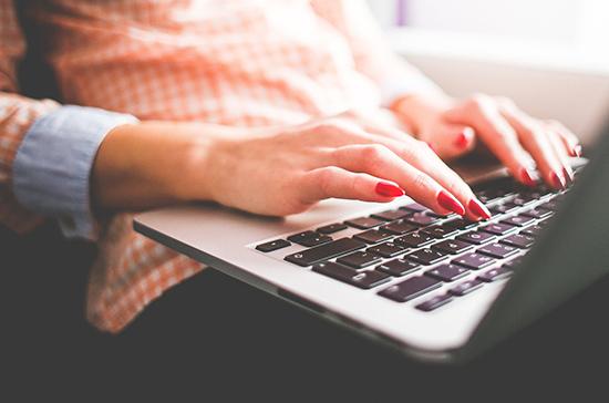 Центры занятости стали получать информацию от работодателей в режиме онлайн
