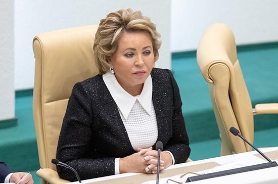 Матвиенко призвала сенаторов работать дистанционно