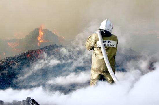 В Госдуме призвали усилить противопожарные меры