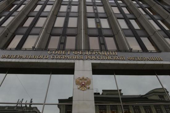 Совет Федерации одобрил закон об уголовной ответственности за повреждение воинских памятников
