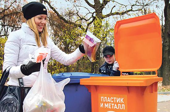 Регионам планируют выделить субсидии на закупку баков для раздельного сбора мусора