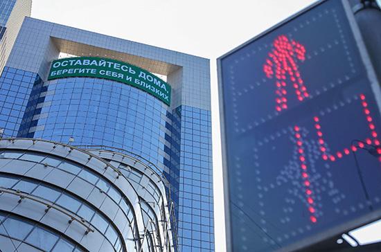 В Москве будут задерживать машину нарушителей режима самоизоляции