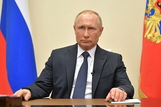 Обращение Владимира Путина к гражданам России. Полный текст