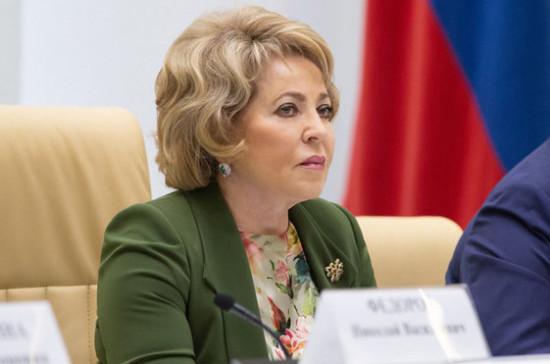Кабмин до конца недели упростит закупку за рубежом тестов на COVID-19, сообщила Матвиенко