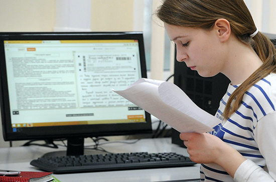 В Москве открылась бесплатная онлайн-школа для детей и родителей