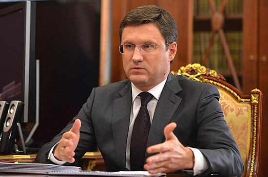 Новак: Россия не намерена увеличивать добычу нефти