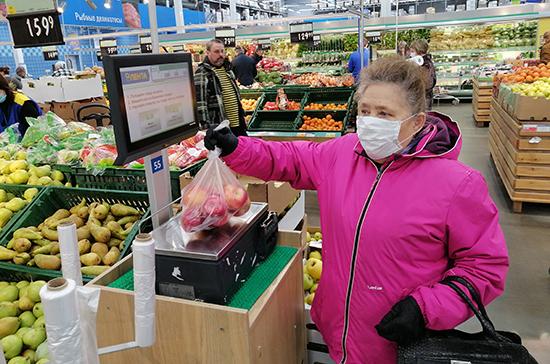 В Роспотребнадзоре рекомендовали не запасаться продуктами в период пандемии