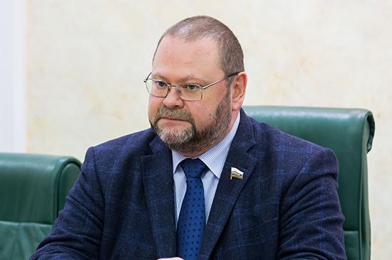 Мельниченко рассказал о поправках к законопроекту о народном бюджетировании