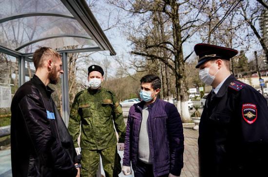 В Краснодаре патрульные группы начали проверять соблюдение карантина