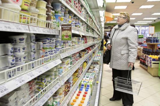 Россиянам разрешили при самоизоляции посещать супермаркеты не у дома