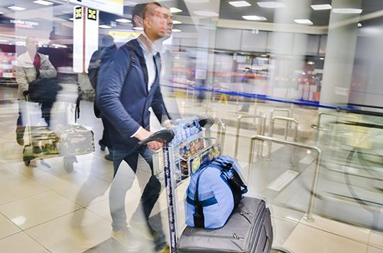 Россия приостановила вывоз граждан из-за рубежа