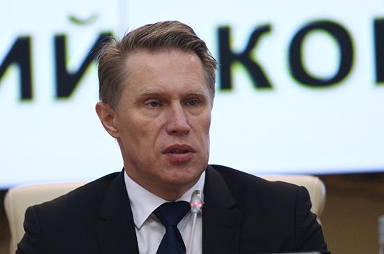 Мурашко оценил ситуацию с коронавирусом в России