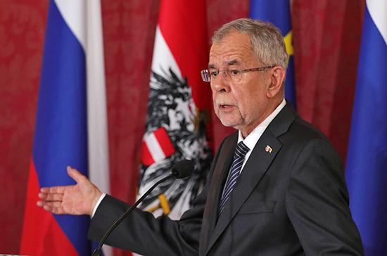 Президент Австрии призвал граждан страны придерживаться карантина