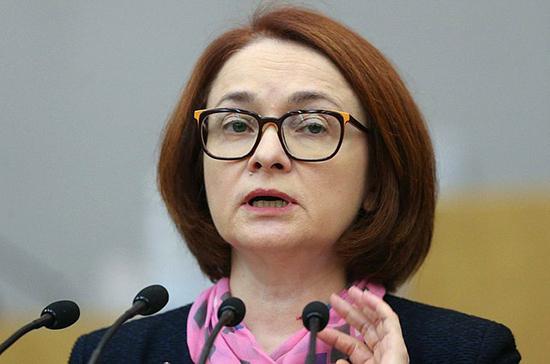 Набиуллина: месяц простоя может стоить российской экономике 1,5-2% ВВП