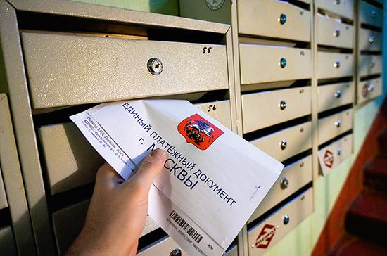 Коммунальщикам предложили дать доступ к данным граждан в системе ЖКХ