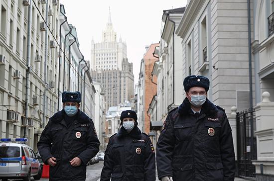 В Москве составлено 145 протоколов в отношении нарушивших самоизоляцию людей