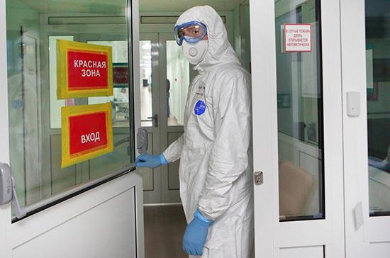 Минпромторгу поручено в приоритетном порядке обеспечивать больницы средствами защиты