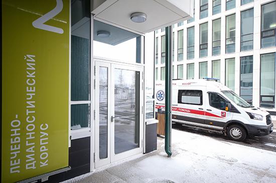 Более 200 человек с подтвержденным коронавирусом остаются на лечении в Коммунарке