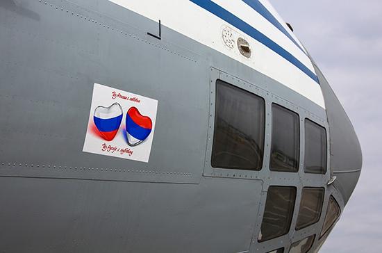 Первый российский самолёт с вирусологами вылетел в Сербию для борьбы с коронавирусом