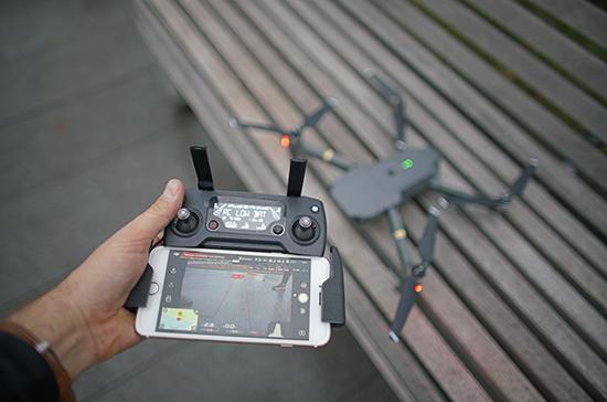 ФСБ определила, как будет пресекать полёты беспилотников