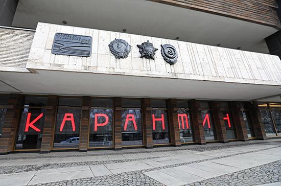 Кабмин утвердил порядок возврата денег за билеты на отменённые из-за вируса концерты и выставки