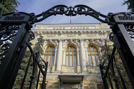 Минфин разработал законопроект о новых полномочиях Центробанка