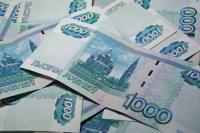 В России на пособия по безработице и оплату больничных выделят 65 млрд рублей