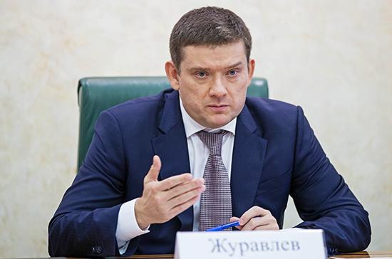 Журавлёв разъяснил порядок обращения граждан за кредитными каникулами