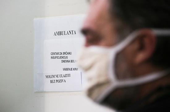В Сербии отказались от домашнего лечения коронавируса