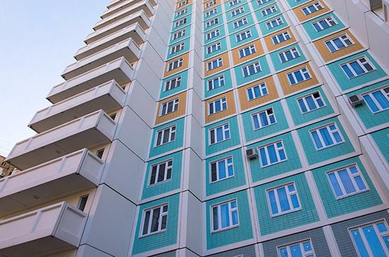 Методику норматива стоимости квадратного метра жилья по России предложили изменить