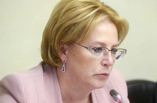 Скворцова спрогнозировала пик эпидемии коронавируса в России