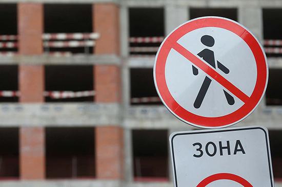 Как самоизоляция скажется на жилищном строительстве