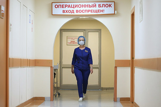Регионы получат 33,4 млрд рублей на оснащение больниц для борьбы с COVID-19