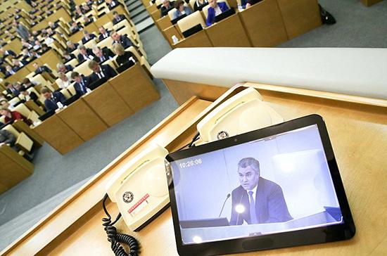 На Совете Думы решат, когда Мишустин впервые выступит перед депутатами с отчётом о работе кабмина