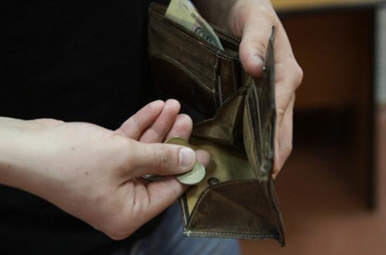 Бесплатно оформить банкротство смогут около 200 тысяч граждан
