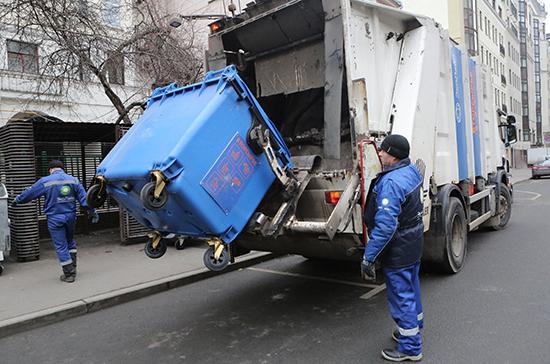 Компаниям по вывозу мусора компенсируют непредвиденные расходы из-за режима самоизоляции