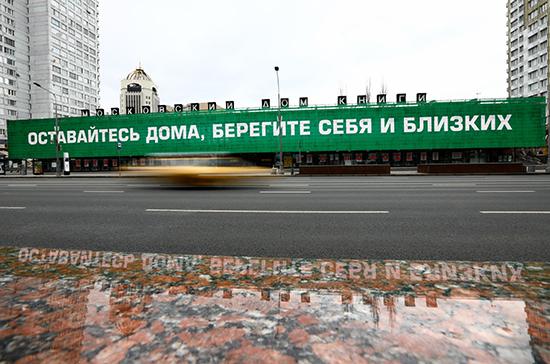 Россияне считают достаточными меры Правительства по борьбе с COVID-19, показал опрос
