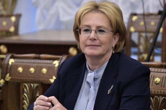 Скворцова рассказала, когда Россия начнёт выходить из ситуации с коронавирусом